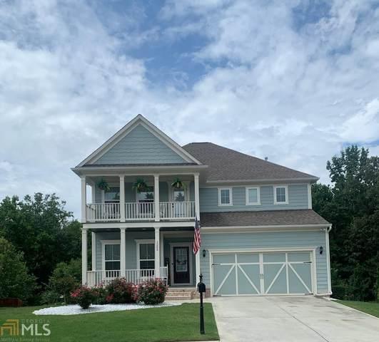 1205 Regal Hills Ln, Mableton, GA 30126 (MLS #9014178) :: Tim Stout and Associates