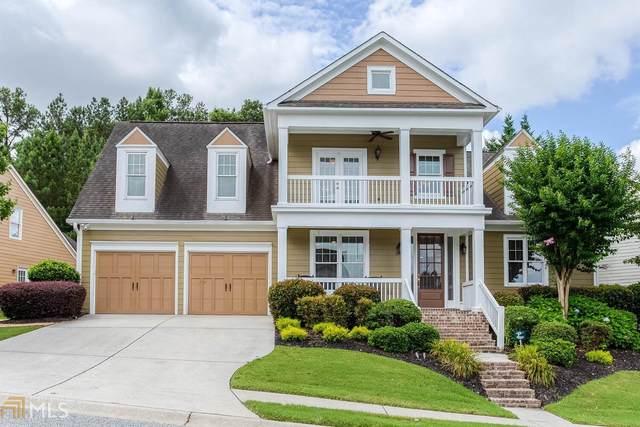 884 Gramercy Hills Ln, Mableton, GA 30126 (MLS #9016066) :: Tim Stout and Associates