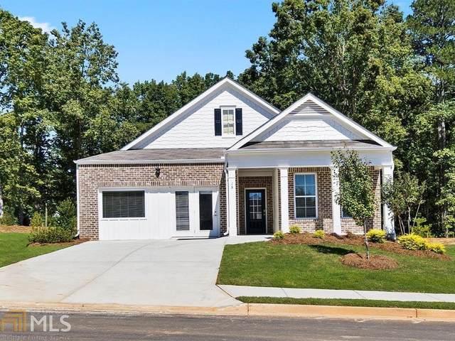 149 Cranberry Blossom Way, Dallas, GA 30132 (MLS #9018455) :: Tim Stout and Associates