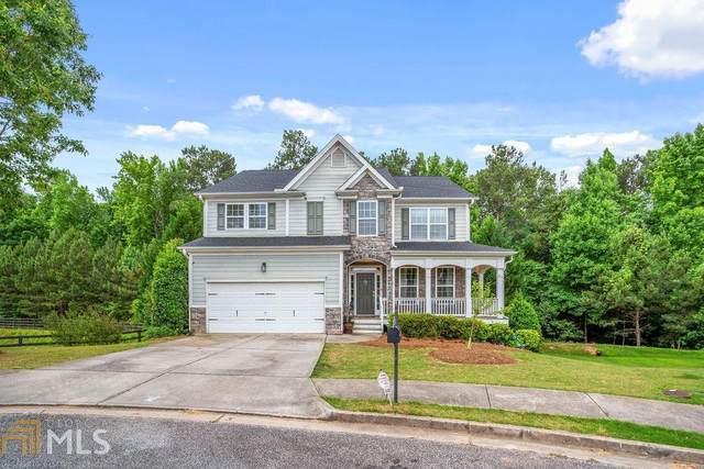 5312 Lakerock Drive, Atlanta, GA 30331 (MLS #9020906) :: Savannah Real Estate Experts