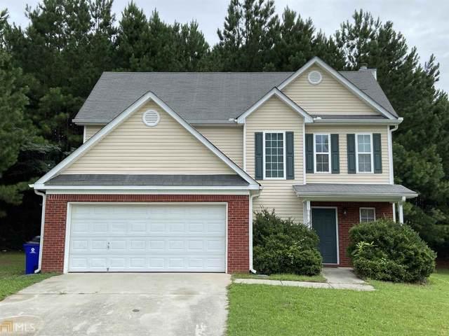 5201 Summer Brooke Ct, Union City, GA 30291 (MLS #9020943) :: Scott Fine Homes at Keller Williams First Atlanta