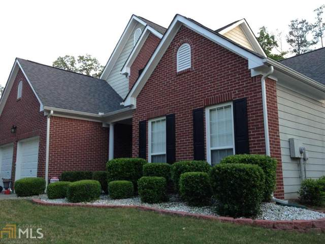 240 Fitzgerald Pl, Atlanta, GA 30349 (MLS #9021429) :: Perri Mitchell Realty