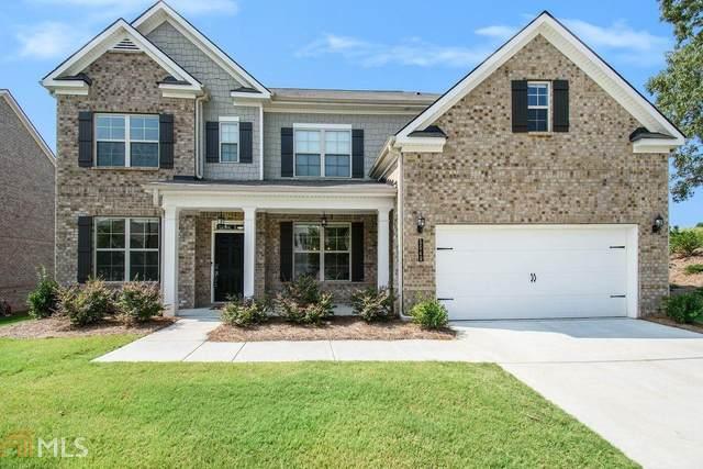 5549 Creek Indian Dr, Sugar Hill, GA 30518 (MLS #9021652) :: Bonds Realty Group Keller Williams Realty - Atlanta Partners