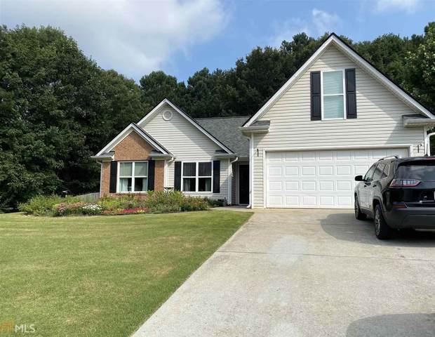 317 River Landing Dr, Monroe, GA 30656 (MLS #9021743) :: The Durham Team