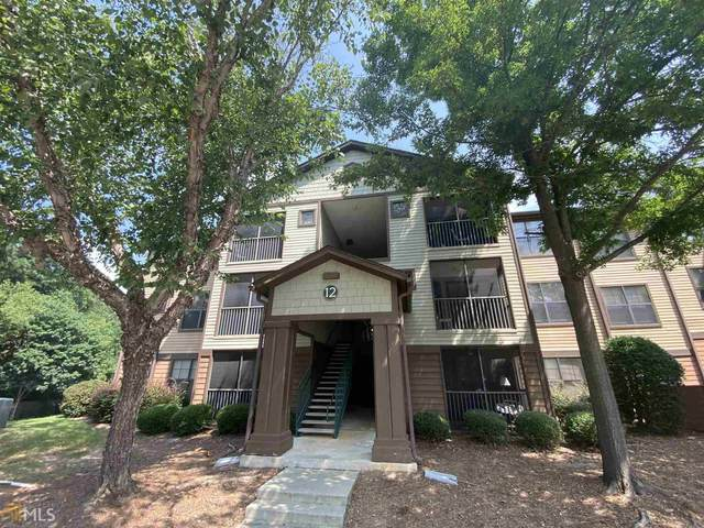 211 North Ave #1213, Athens, GA 30601 (MLS #9022288) :: Team Reign