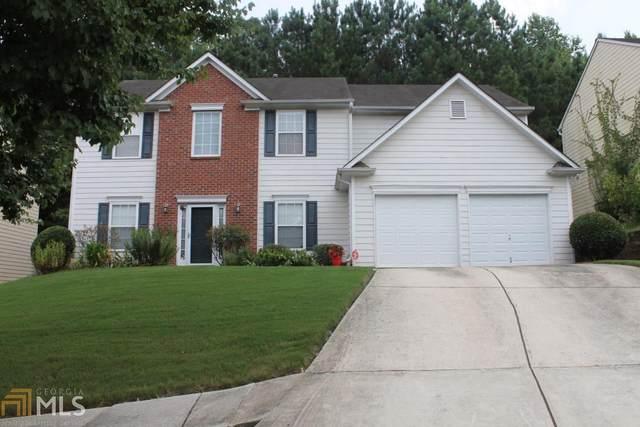 5838 Village Loop, South Fulton, GA 30213 (MLS #9022309) :: Bonds Realty Group Keller Williams Realty - Atlanta Partners