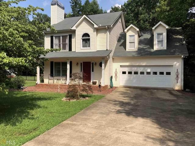 130 Wendy Lane, Athens, GA 30605 (MLS #9022314) :: Team Reign