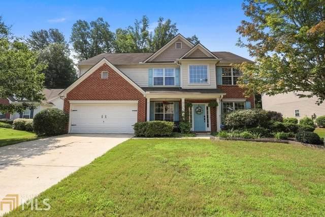 2842 Glenlocke Cir, Atlanta, GA 30318 (MLS #9023452) :: Anderson & Associates