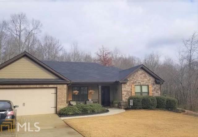 535 Lena Dr, Hoschton, GA 30548 (MLS #9023504) :: Bonds Realty Group Keller Williams Realty - Atlanta Partners