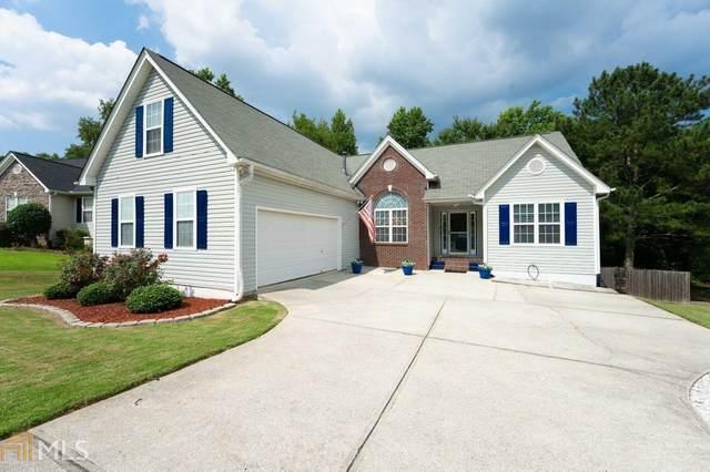 1385 Heatherton Rd, Dacula, GA 30019 (MLS #9023625) :: Bonds Realty Group Keller Williams Realty - Atlanta Partners
