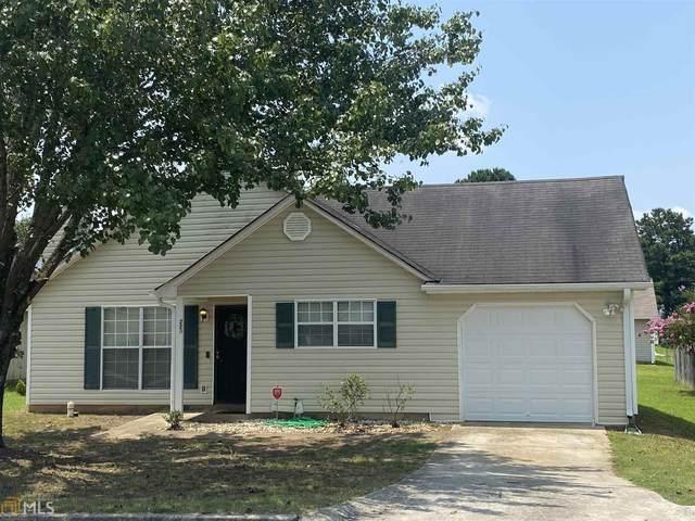 220 Willow Springs Drive, Jonesboro, GA 30238 (MLS #9023889) :: Team Cozart
