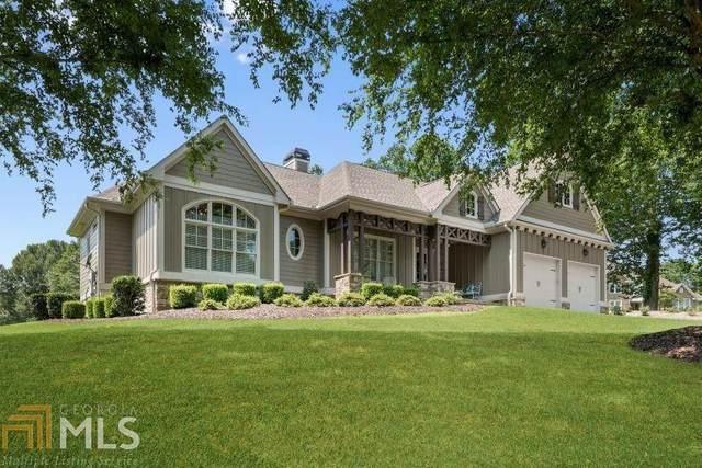 118 Imperial Ct, Clarkesville, GA 30523 (MLS #9024721) :: Bonds Realty Group Keller Williams Realty - Atlanta Partners
