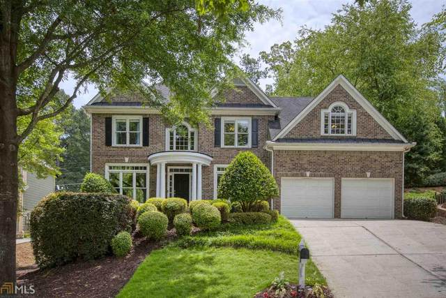 5361 SE Windsor Green Court, Smyrna, GA 30126 (MLS #9024946) :: Bonds Realty Group Keller Williams Realty - Atlanta Partners