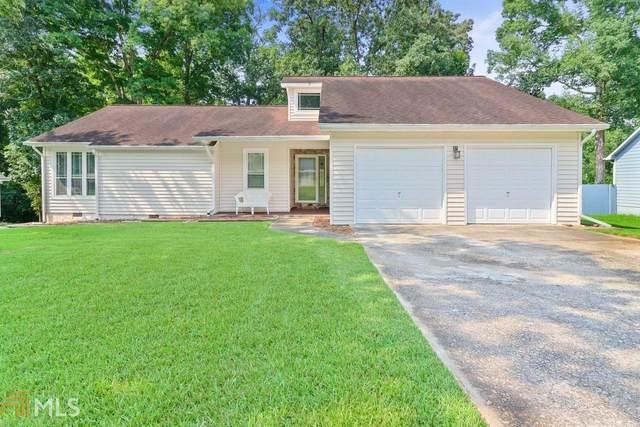1944 Lullwater Circle, Jonesboro, GA 30236 (MLS #9025416) :: The Cole Realty Group