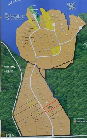 0 Bayside Dr #41, Greemsboro, GA 30642 (MLS #9025766) :: EXIT Realty Lake Country