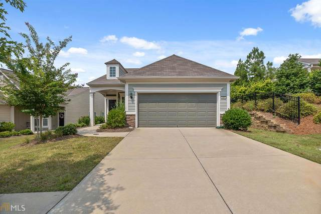 507 Beautyberry Dr, Griffin, GA 30223 (MLS #9026227) :: Grow Local