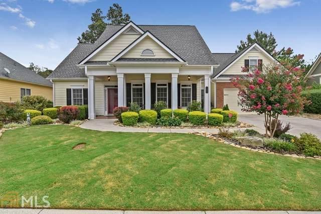 161 Mountain Vista Boulevard, Canton, GA 30115 (MLS #9026349) :: Michelle Humes Group