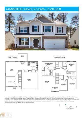 113 Rutledge Lane Lot#100, Statesboro, GA 30461 (MLS #9027937) :: Rettro Group