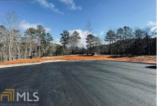 280 Southern Trce, Toccoa, GA 30577 (MLS #9045815) :: Anderson & Associates
