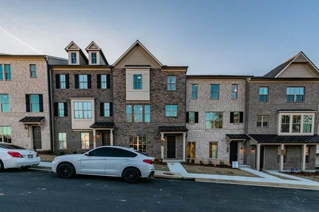 2586 Red Alder Aly #70, Doraville, GA 30360 (MLS #9046433) :: Scott Fine Homes at Keller Williams First Atlanta