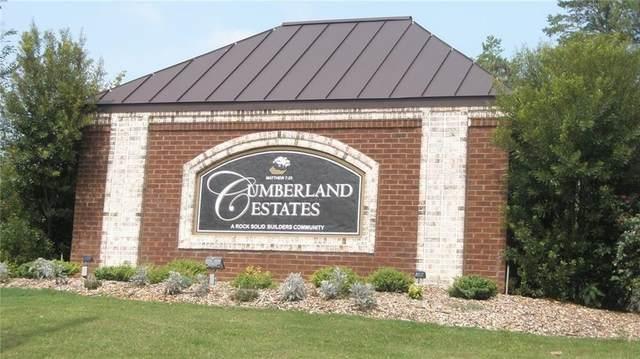 19 Cumberland Court SE, Emerson, GA 30137 (MLS #9049808) :: Maximum One Realtor Partners