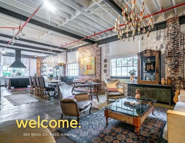 585 White Circle #403, Athens, GA 30605 (MLS #9052445) :: Statesboro Real Estate