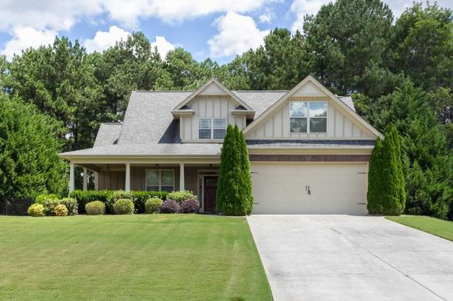 1516 Guthrie Crossing Drive, Loganville, GA 30052 (MLS #9052728) :: The Tracy Prepetit Team