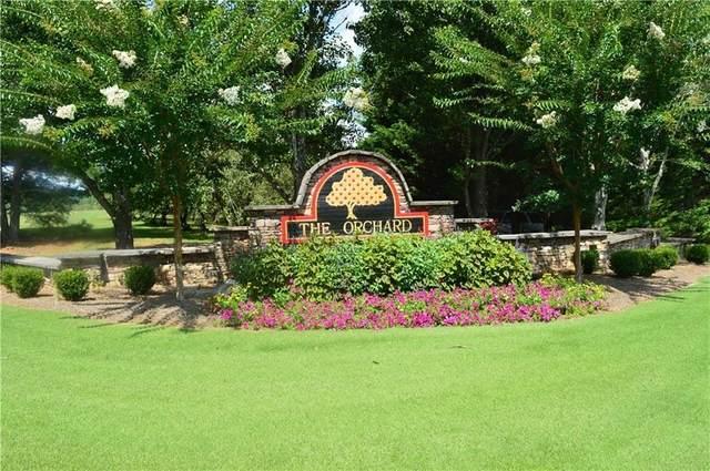 0 Terry Court, Clarkesville, GA 30523 (MLS #9052792) :: HergGroup Atlanta