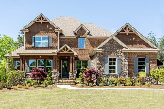 185 Vandiver Court, Acworth, GA 30101 (MLS #9053821) :: EXIT Realty Lake Country