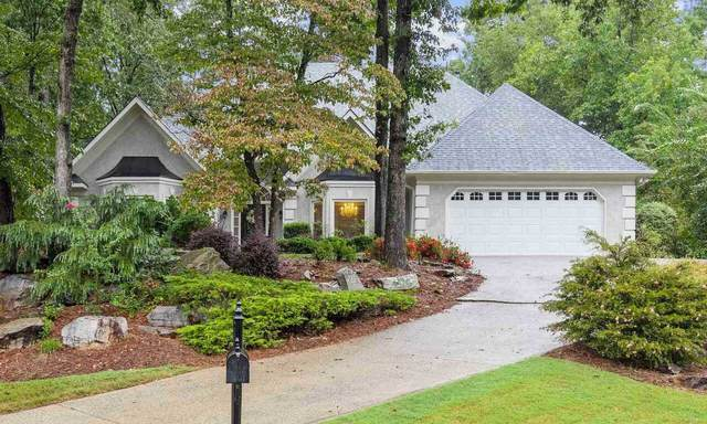 1275 Channel Park SW, Marietta, GA 30064 (MLS #9054121) :: EXIT Realty Lake Country