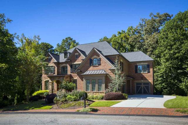 1470 Gatestone Way, Atlanta, GA 30339 (MLS #9054270) :: Maximum One Greater Atlanta Realtors