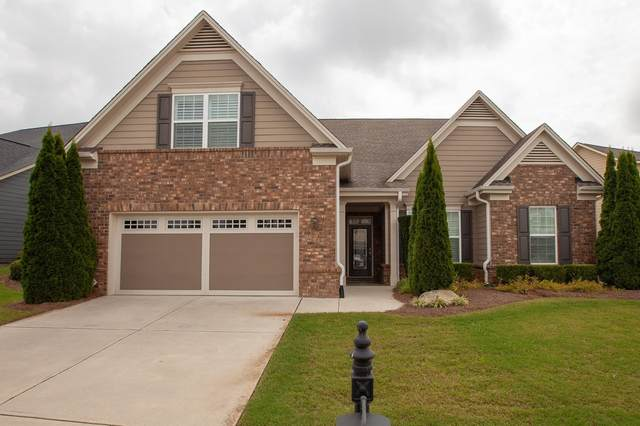 3316 Locust Cove Road SW, Gainesville, GA 30504 (MLS #9054715) :: EXIT Realty Lake Country