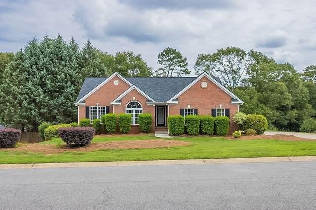 63 Meadowcreek Drive, Jefferson, GA 30549 (MLS #9055013) :: Morgan Reed Realty