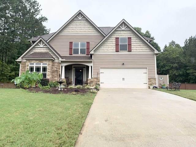 234 Savannah Woods, Newnan, GA 30263 (MLS #9055530) :: Athens Georgia Homes