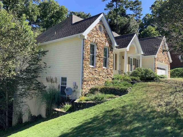 1054 Megan Farms Drive, Lawrenceville, GA 30045 (MLS #9057473) :: HergGroup Atlanta