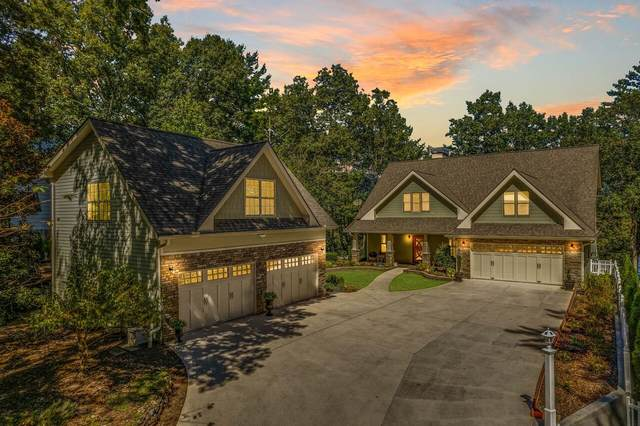 661 Shenendoa Drive, Ellijay, GA 30540 (MLS #9057968) :: AF Realty Group