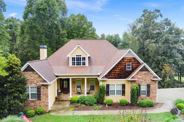 48 Meadow Lakes Terrace, Cedartown, GA 30125 (MLS #9059855) :: Athens Georgia Homes