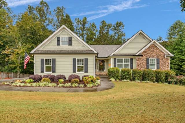 47 Grove Park Drive, Dallas, GA 30132 (MLS #9062764) :: EXIT Realty Lake Country