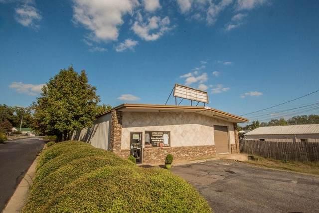 125 Camp Street, Loganville, GA 30052 (MLS #9063296) :: Maximum One Realtor Partners