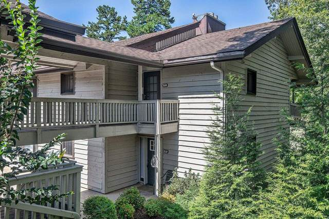 239 Shakespeare Drive #320, Clayton, GA 30525 (MLS #9063308) :: Statesboro Real Estate