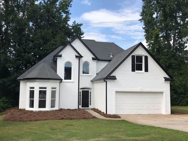 150 Cross Creek Drive, Lilburn, GA 30047 (MLS #9063633) :: Statesboro Real Estate
