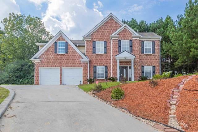 949 Tumlin Trce, Lawrenceville, GA 30045 (MLS #9064464) :: HergGroup Atlanta