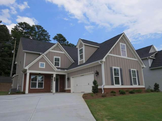 8675 Gilmer Fort, Ball Ground, GA 30107 (MLS #9065573) :: EXIT Realty Lake Country