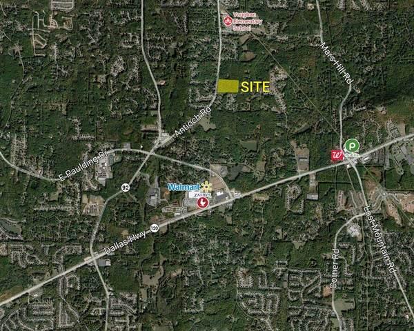 0 Antioch Road, Powder Springs, GA 30127 (MLS #9065664) :: Statesboro Real Estate