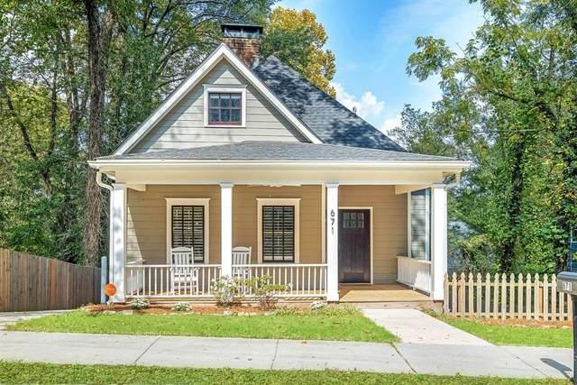 671 Hugh Street SW, Atlanta, GA 30310 (MLS #9066990) :: Statesboro Real Estate