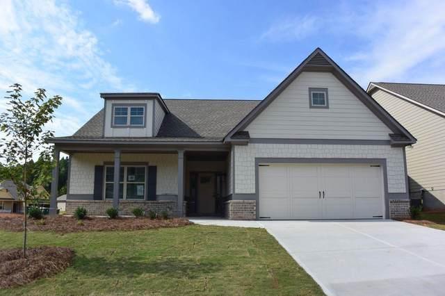 301 Club Drive, Monroe, GA 30655 (MLS #9067387) :: Team Cozart