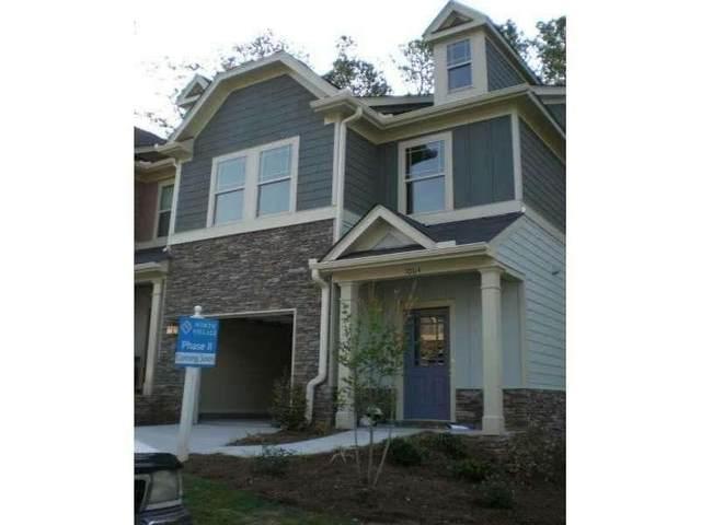 1064 N Village Drive, Decatur, GA 30032 (MLS #9069745) :: Savannah Real Estate Experts