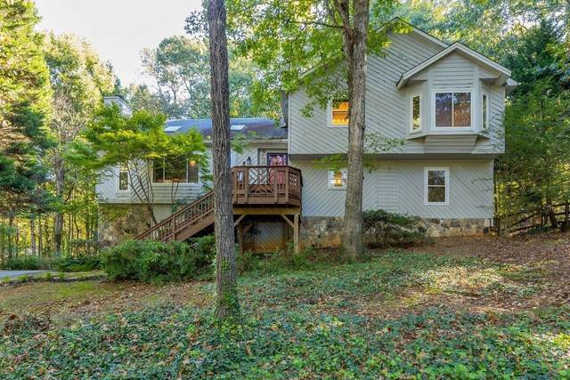 5043 Waterport Way, Peachtree Corners, GA 30096 (MLS #9069857) :: The Cole Realty Group