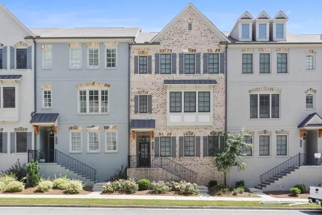 2501 NE Skyland Drive, Brookhaven, GA 30319 (MLS #9070108) :: Regent Realty Company