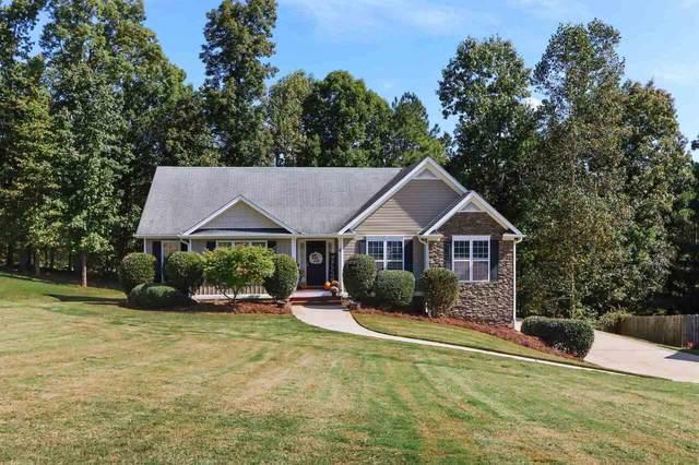 559 Oakview Drive, Dallas, GA 30157 (MLS #9070117) :: Athens Georgia Homes